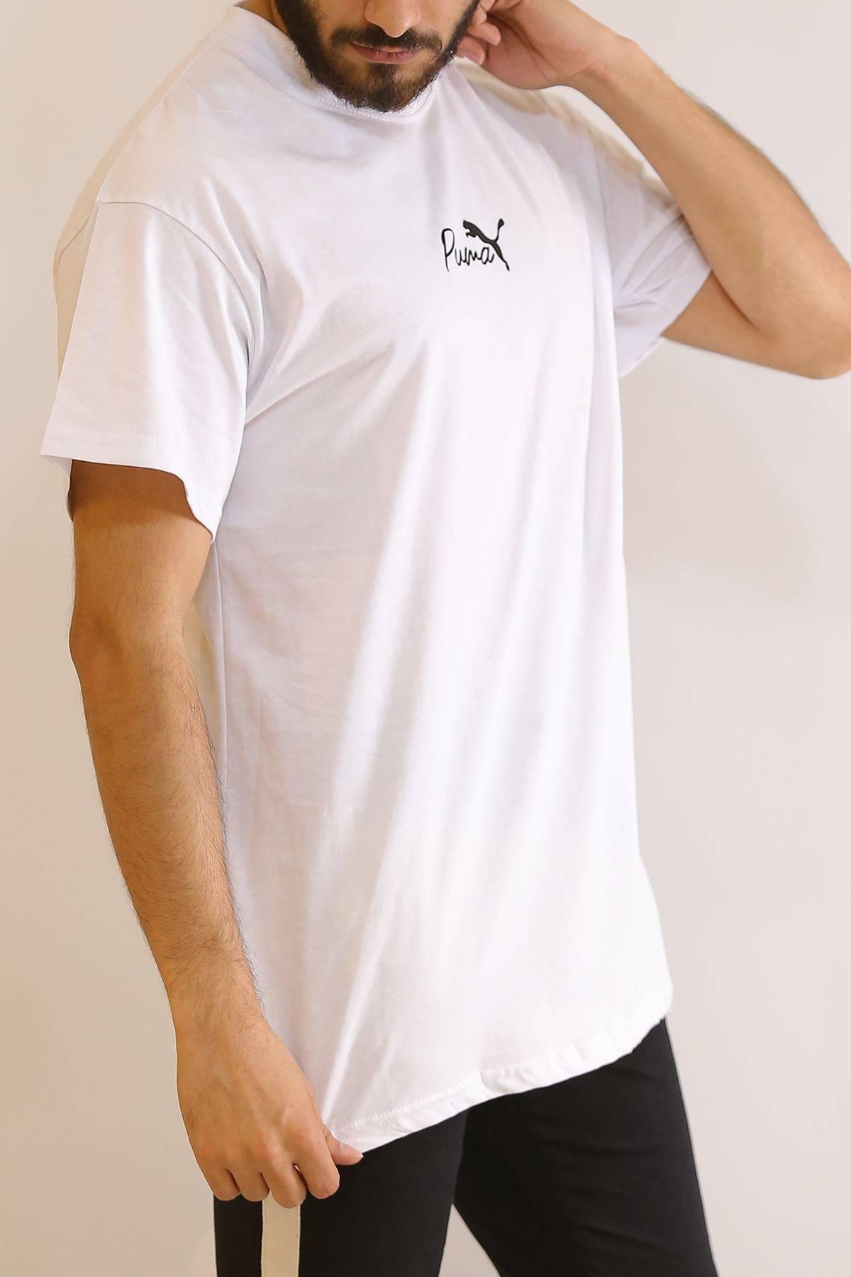 Arkası Baskılı Tişört Beyaz - 6053.1377.